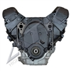 ATK VMK9 CHEVY 4.3/262 96-99 MARINE ENGINE