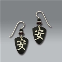 Adajio Black Chinese Tranquility Earrings
