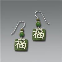 Adajio Earrings - Brushed Nickel 'Good Luck' Chinese Character Overlay Deep Olive Square