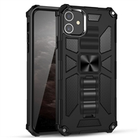 "Wholesale iPhone 12 Mini 5.4"" Armor Case 2020 - Black"