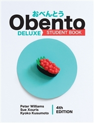 Obento Deluxe Student Book