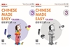 Chinese Made Easy for Kids - SET of  Level 3 Textbook & Workbook (2nd Edition)