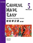 Chinese Made Easy: Level 5 Workbook  (2nd edition)