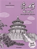 Ni Hao 4: Advanced Level: Student Workbook,9781876739256