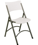 Free Shipping White Molded  Folding Chairs