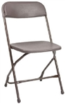 Cheap Prices, Folding Chairs | Plastic Folding Chairs | White Folding Chair