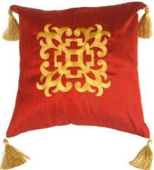 Ming Collection Red Square Throw Pillow