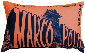 Marco Polo Theatre Restaurant 12x20 Sienna Throw Pillow
