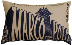 Marco Polo Theatre Restaurant 12x20 Taupe Throw Pillow