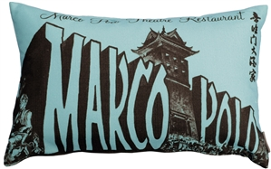 Marco Polo Theatre Restaurant 12x20 Blue Throw Pillow