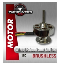 Wing Dragon 300 Brushless Motor