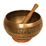 Singing Bowl, Decorated, 7 3/4""