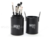 7-Piece Sexy Eyes Make-up Brush Kit - Eye Shadow, Eye Liner Application