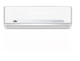 Napoleon NH25 - All New Ductless Inverter Heat Pump up to 25 SEER