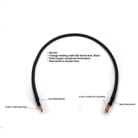 61 12 1 243 473, 61121243473, 61 12 1 353 313, 61121353313, D6RA15, D6RA7, BMW Airhead, R80, R100 battery cable, 61 12 1 244 475, 61121244475, 61 12 1 243 473, 61121243473, 12411244670, 12411062425, BMW R80 battery cables, BMW R100 battery ca