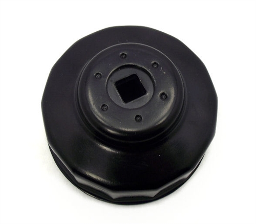 Bmw Oil Filter Wrench Tool