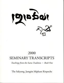 2000  Seminary Transcripts Book 1 by The Sakyong, Jamgon Mipham Rinpoche