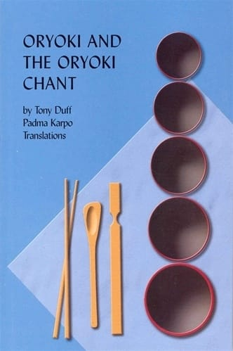 Oryoki and the Oryoki Chant <br>by Tony Duff