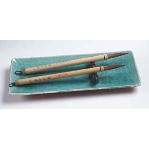 "Bamboo Handle Student Grade Calligraphy Brush 3/8"" x2"""