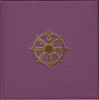 "Hard board cover for 8"" x 8"" liturgies"