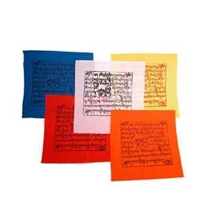 Prayer Flags, sold individually
