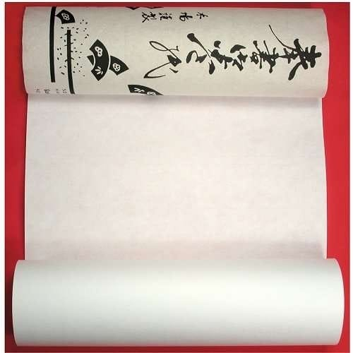 Hosho Calligraphy Paper Roll