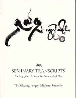 1999  Seminary Transcripts Book 1 by The Sakyong, Jamgon Mipham Rinpoche