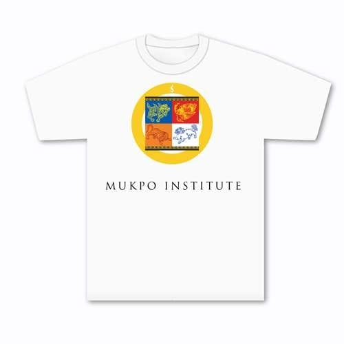Mukpo Institute T-Shirt