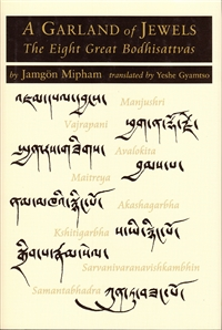 A Garland of Jewels: The Eight Great Bodhisattvas by Jamgon Mipham, translated by Yeshe Gyamtso