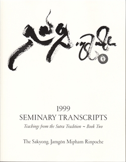 1999  Seminary Transcripts Book 2 by The Sakyong, Jamgon Mipham Rinpoche