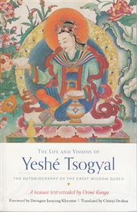 The Life and Visions of Yeshe Tsogyal: The Autobiography of the Great Wisdom Queen