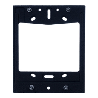 2N IP Solo Mount, Backplate