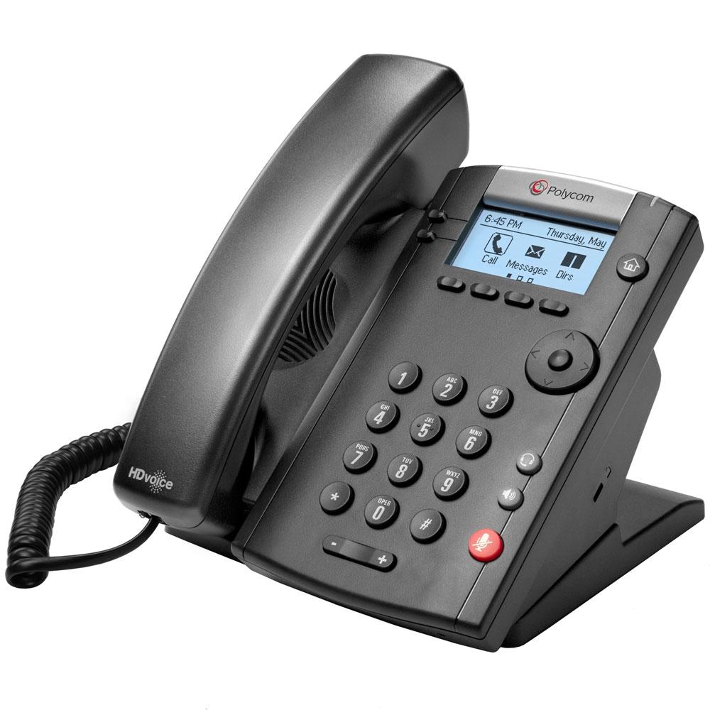 Polycom VVX 201 IP Phone - 2200-40450-025
