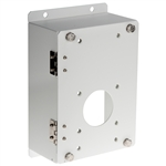 Axis Wall Mount PS-24