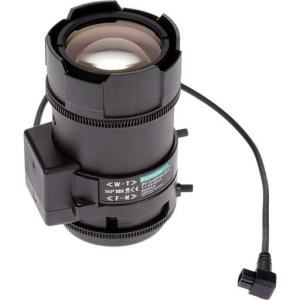 Axis Fujinon Varifocal DC-Iris Lens, 8-80mm - 5506-991