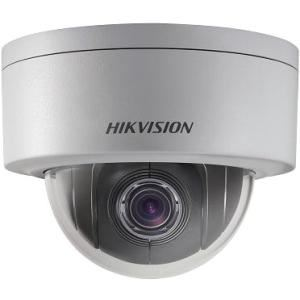 Hikvision DS-2DE3304W-DE 3 Megapixel Mini PTZ Dome Network Camera