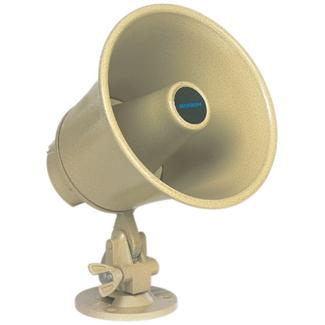 bogen ih8a horn speaker ip phone warehouse. Black Bedroom Furniture Sets. Home Design Ideas