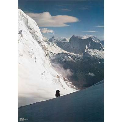 Huascaran, Peru Hiker Original 1975 Poster, 21 x 30 inches