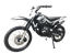 150cc Dirt Bike RPS VIPER