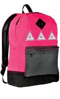 Two-Tone Retro Backpack