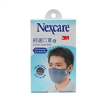 3M Nexcare Comfort Mask 8550 Light Gray Large