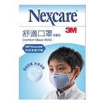 3M Nexcare Comfort Mask 8550 Kids Light Blue