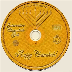 Chanukah Gelt - CD-ROM