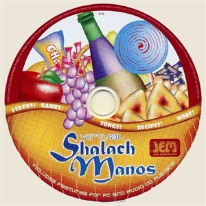 Virtual Shalach Manos CD-ROM
