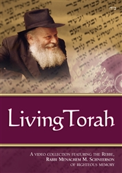 "<font color=""#ff0000"">Current Volume!</font><br>Living Torah DVD"