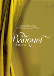 The Banquet 5777/2016