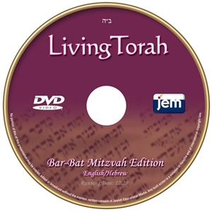 Living Torah Bar & Bat Mitzvah Edition