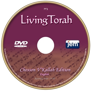 Living Torah Chosson & Kallah Edition