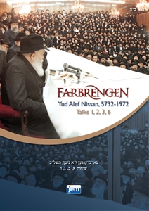 "<font color=""#ff0000""></font><br>Farbrengen Yud-Alef Nissan 5732 (1972) - Talks 1, 2, 3, 6"