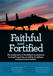 Faithful and Fortified - Volume 2: Israel's Journalists